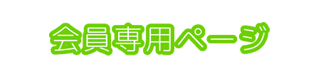 旭川東豊スポーツクラブ ダンスチーム♪豊岡ふれあいまつり2